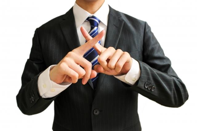 営業マンによる3つのコンプライアンス違反